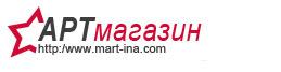 АРТ МАГАЗИН - Магазин за мартеници и аксесоари за производство на мартеници.  Бижутерия. Кинкалерия . Хоби и арт материали . Декупаж